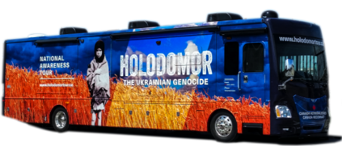 Photo of the Holodomor Mobile Classroom