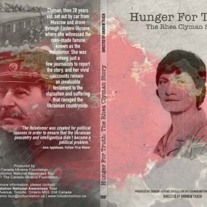 Hunger For Truth: The Rhea Clyman Story (DVD cover art)