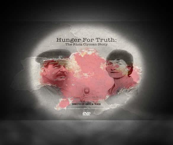 Hunger For Truth: The Rhea Clyman Story (DVD disc art)